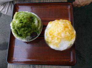 akafukugoori2.jpg