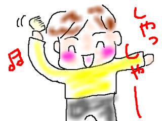 snap_bajiko_201475165113.jpg