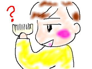 snap_bajiko_201475165744.jpg