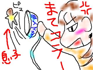 snap_bajiko_201482165731.jpg