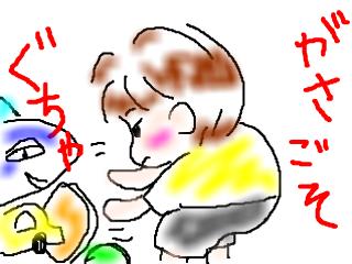 snap_bajiko_201484122829.jpg