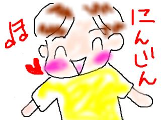 snap_bajiko_201484123324.jpg