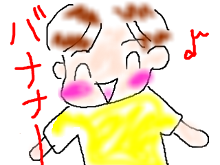 snap_bajiko_201484123448.jpg