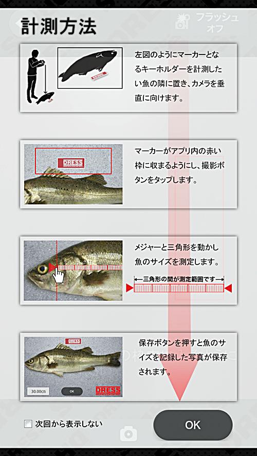 bakuchou0202.png