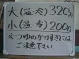 CIMG2590.jpg