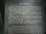 CIMG2854.jpg
