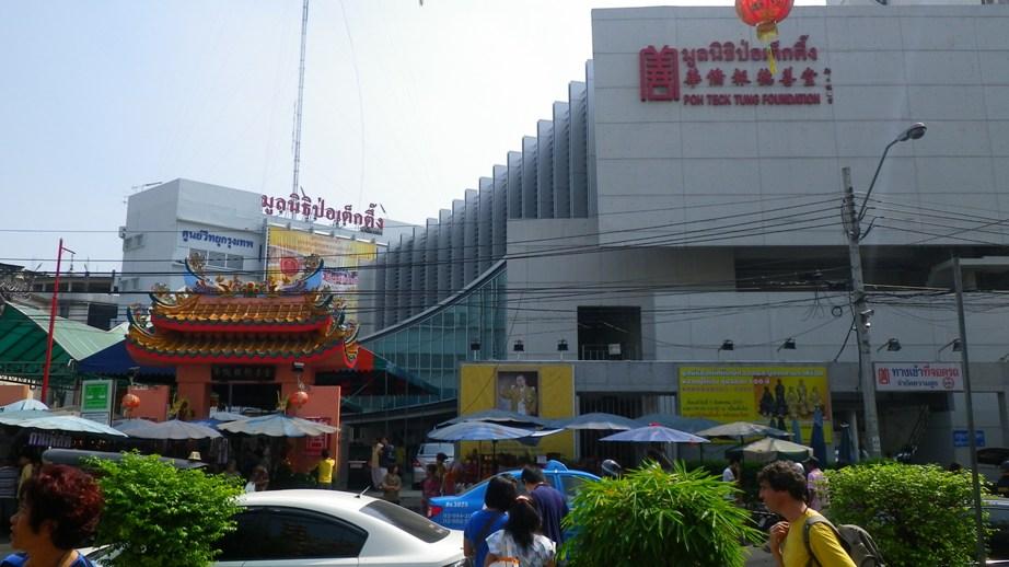 バンコクの中華街、ヤワラーにある報徳堂本部