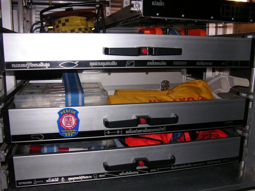 特別救護車の装備1