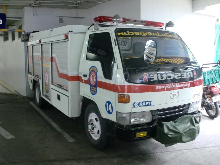 報徳堂の特別救護車