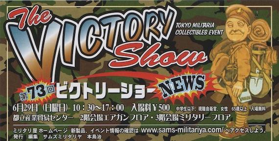 73v-show