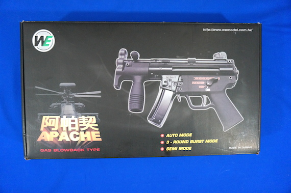 WE MP5K4