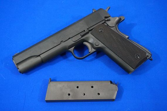 MGC M1911U&S