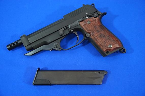 KSC 93R2HW