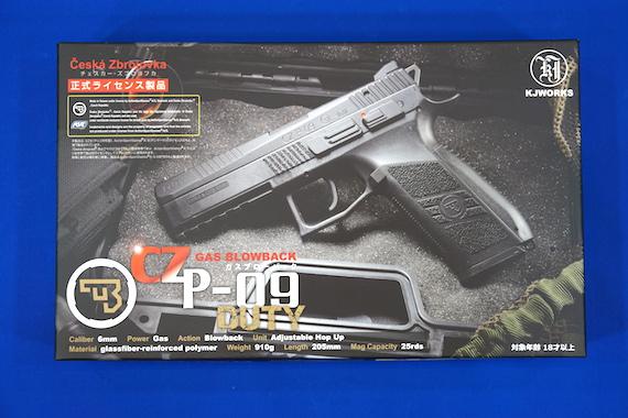 KJ-CZP09-4