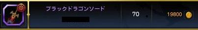 DN 2014-02-13 04-23-39 Thu