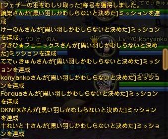 DN 2014-06-26 23-40-22 Thu