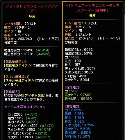 DN 2014-07-05 02-57-36 Sat
