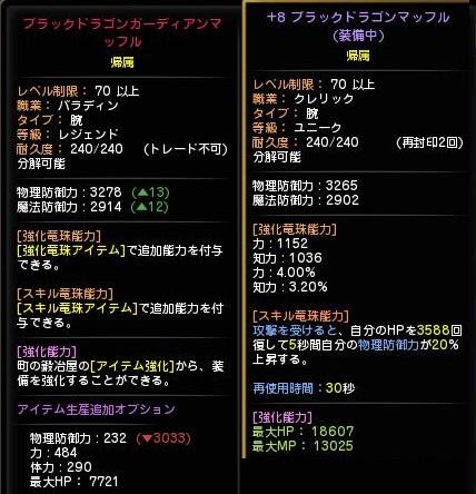DN 2014-07-05 03-03-31 Sat