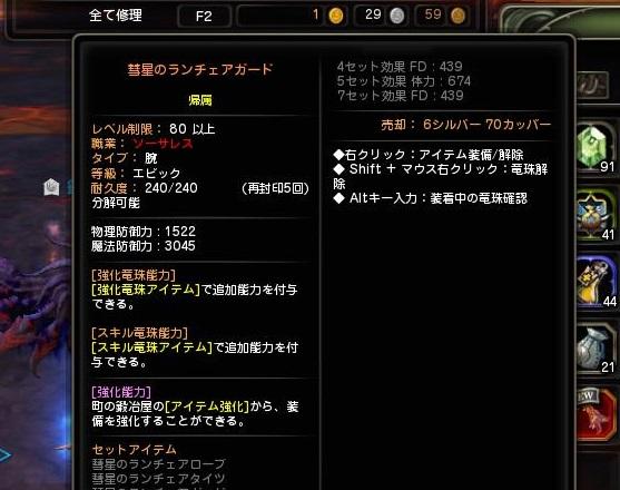 DN 2014-09-08 00-10-48 Mon