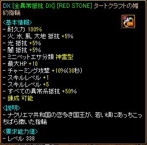 指(抜粋)