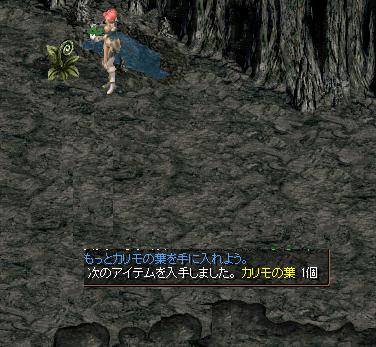 実際Lv差のある狩場でもかなり行けます