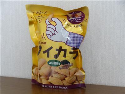 s-ソイカラ