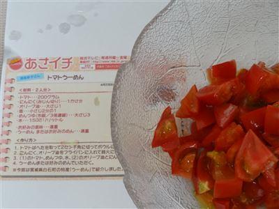 s-トマト素麺1