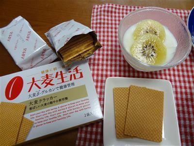 s-大麦生活5