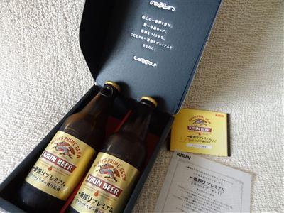 s-プレミアムビール2