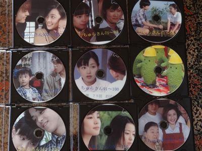 s-CD1.jpg