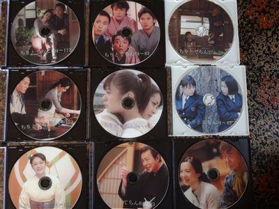 s-CD2.jpg