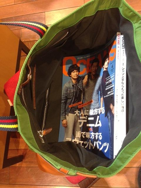 blog20140317 (4)