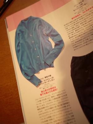 blog20140501(12).jpg
