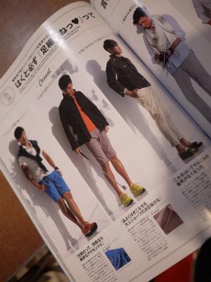 blog20140501(13).jpg