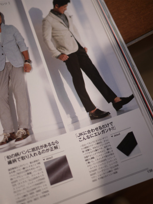 blog20140501(14).jpg