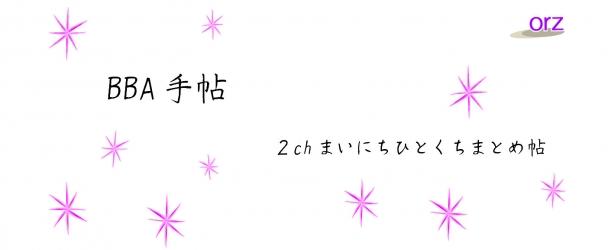 +tofutofu+