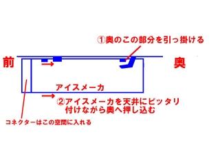 19_FRZ_MECHA_b.jpg