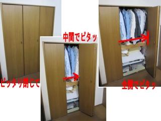 25_crz_IMG_6783a.jpg