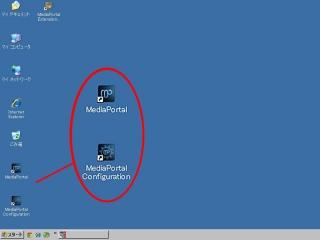 MP_15_WS0000a.jpg