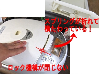 cooker_10_IMG_6805a.jpg
