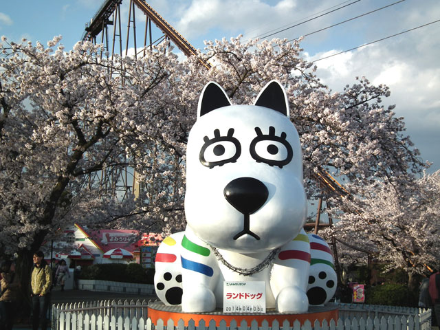 よみうりランド 桜とマスコット
