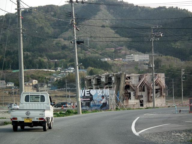 東日本大震災 女川の風景