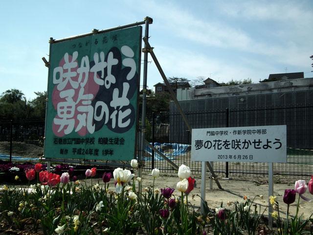 石巻 震災被災地風景(門脇)(7)