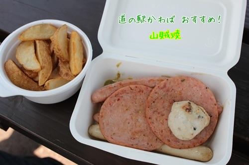 lunch-20140531.jpg