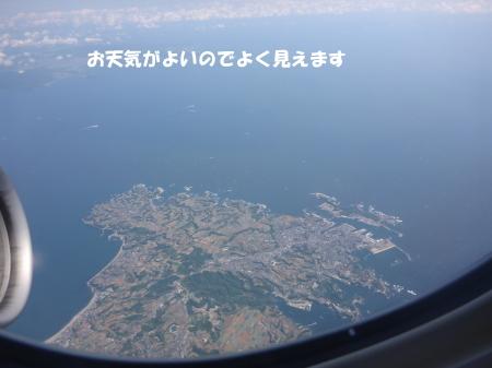 20140528_2.jpg
