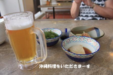 20140528_6.jpg