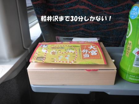 20140620_6.jpg