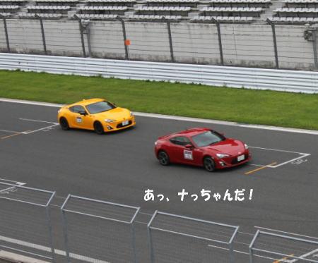 20140803_4.jpg