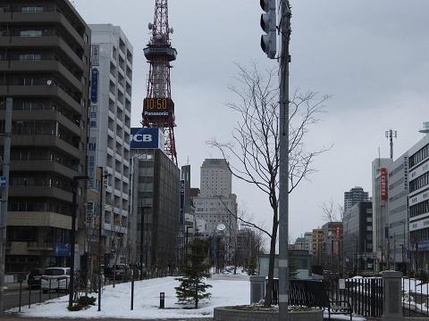 大通り公園