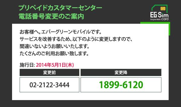 2014050109331609a.jpg